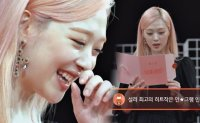 JTBC axes 'Night of Hate Comments' featuring dead K-pop star Sulli