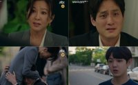 'The World of the Married' ends with its highest rating