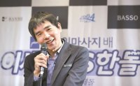 Lee Se-dol beats Korean-made AI in 1st round