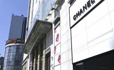 Ministry may take action against Chanel executive