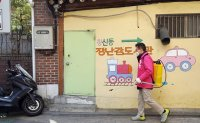 Politicians rush to volunteer for street disinfection - in vain