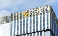 KIS, ABL sue KB Securities over Aussie investment fraud