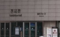 S. Korea to conditionally reopen museums, libraries next week