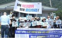 For peace on Korean Peninsula