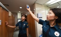 Gov't launches new inspection to find hidden cameras in schools