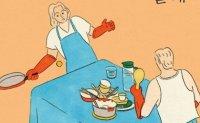 Marriage operates on teamwork