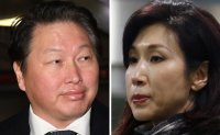 SK chief's divorce could shake up ownership structure
