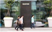 Naver, Mirae Asset Daewoo form partnership in fintech