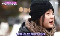 Actress Koo reveals feelings about bitter divorce case