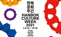 Hanbok Culture Week kicks off