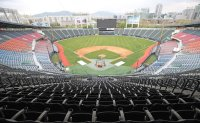 S. Korean baseball to return with preseason action this week