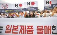 Sales of Japanese consumer goods sink on 'Boycott Japan' campaign