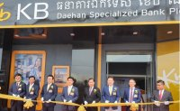 KB Kookmin Card accelerates expansion in Southeast Asia