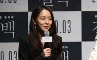 Shin Hye-sun plays first lead role in 'Innocence'