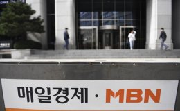 Court temporarily halts 6-month suspension of cable channel MBN