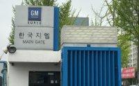 GM Korea to slash Trailblazer output on COVID-19