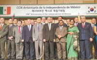 Mexico reaffirms bilateral cooperation on Independence Day