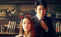 'Cheat on Me, If You Can' viewership rating drops to lowest