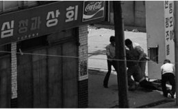 'Gwangju Video' retraces 1980 democratic uprising