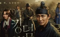 Korea's zombie horror 'Kingdom' to begin season 2 in March