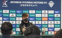Football star Ki Sung-yueng files damage claim against sexual assault accusers