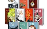 Sales of graphic novels increase by 7 times over last 10 years