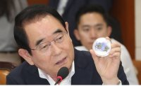 BOK to consider issuing Dokdo commemorative coins