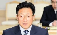 North Korean vice sports minister cancels plan to visit Japan: report
