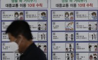 1 out of 1,440 people tests positive for coronavirus antibodies in Korea