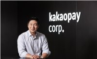 Naver, Kakao to utilize IT platforms to launch insurance business