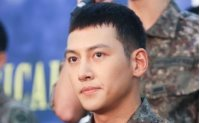 Actor Ji Chang-wook completes military duty