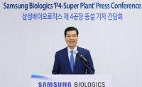 Samsung Biologics to build 256,000-liter plant 4
