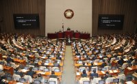 National Assembly passes contentious bill on new investigative organ amid opposition