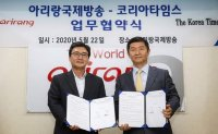 Korea Times, Arirang TV sign MOU