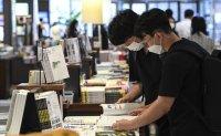 Book sales increase amid pandemic