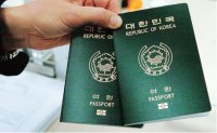 Bill proposed to give high-educated foreigners Korean citizenship