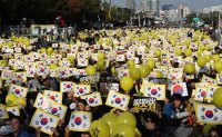 Rallies continue in Seoul over prosecutorial reform