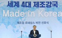 Korea to invest W8.4 tril. in future mobility, bio, non-memory chips