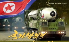 North Korea publishes picture album featuring weapons under leader Kim Jong-un