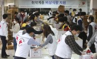 Korea hails 50% recovery rate in fight against coronavirus