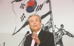'Kim Chong-in effect likely to be limited'