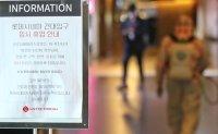 Korea closes theaters, postpones film releases to curb coronavirus' spread