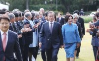 Moon hosts 1st reception for heads of foreign missions
