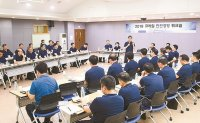 KORAIL to inject $7.1 bil. to replace aging equipment