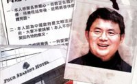 What next for Chinese tycoon, as he assists with probe?