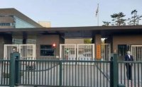 Officials at Korean embassy in Beijing accused of assaulting junior staffer