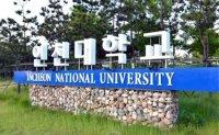 164 Vietnamese students vanish in South Korea