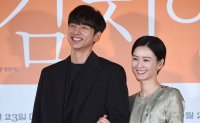 'Kim Ji-young, Born 1982' tops box office