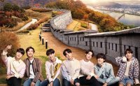Seoul City to unveil new tourism video featuring BTS