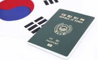South Korea has third most powerful passport